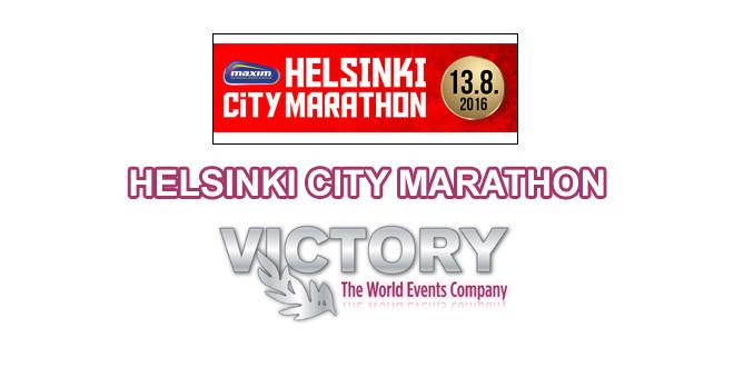 Helsinki City Marathon 2016